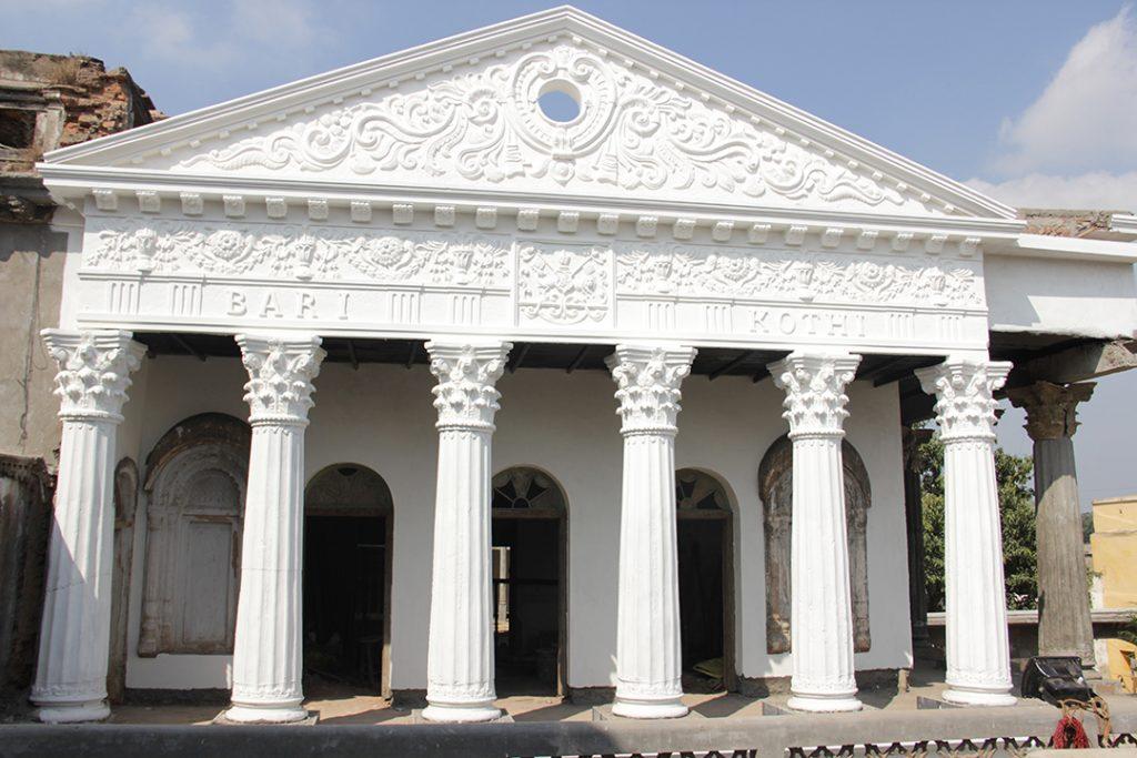 Bari Kothi