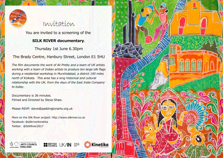 Silk River Documentary Screening invite