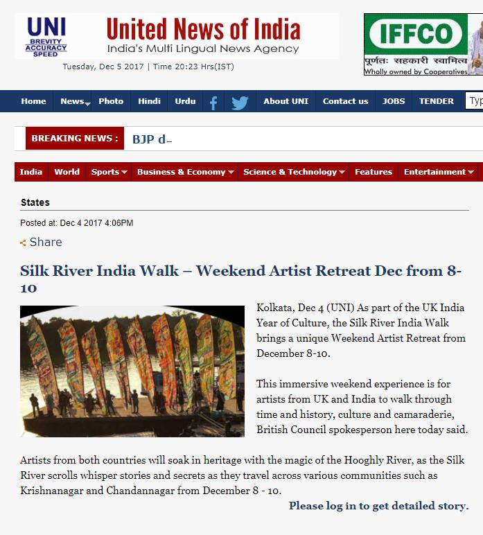 news agency india