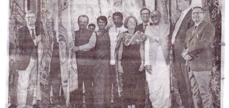 Dainik Vishwamitra