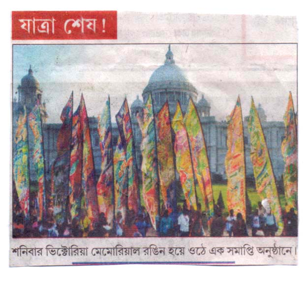 Image of Silk River Closing Ceremony in the Khabar 365 newspaper