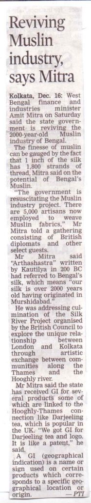 Revival of Silk industry in West Bengal - newspaper clipping
