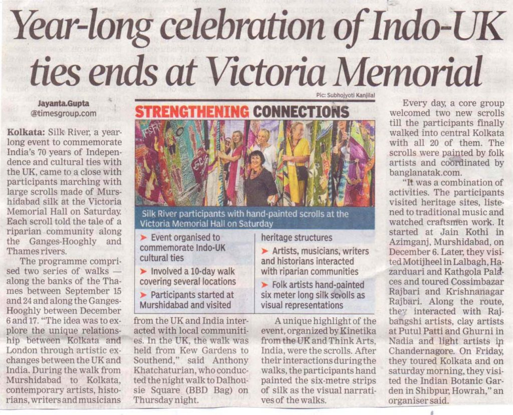 Times of India news coverage of Silk River project