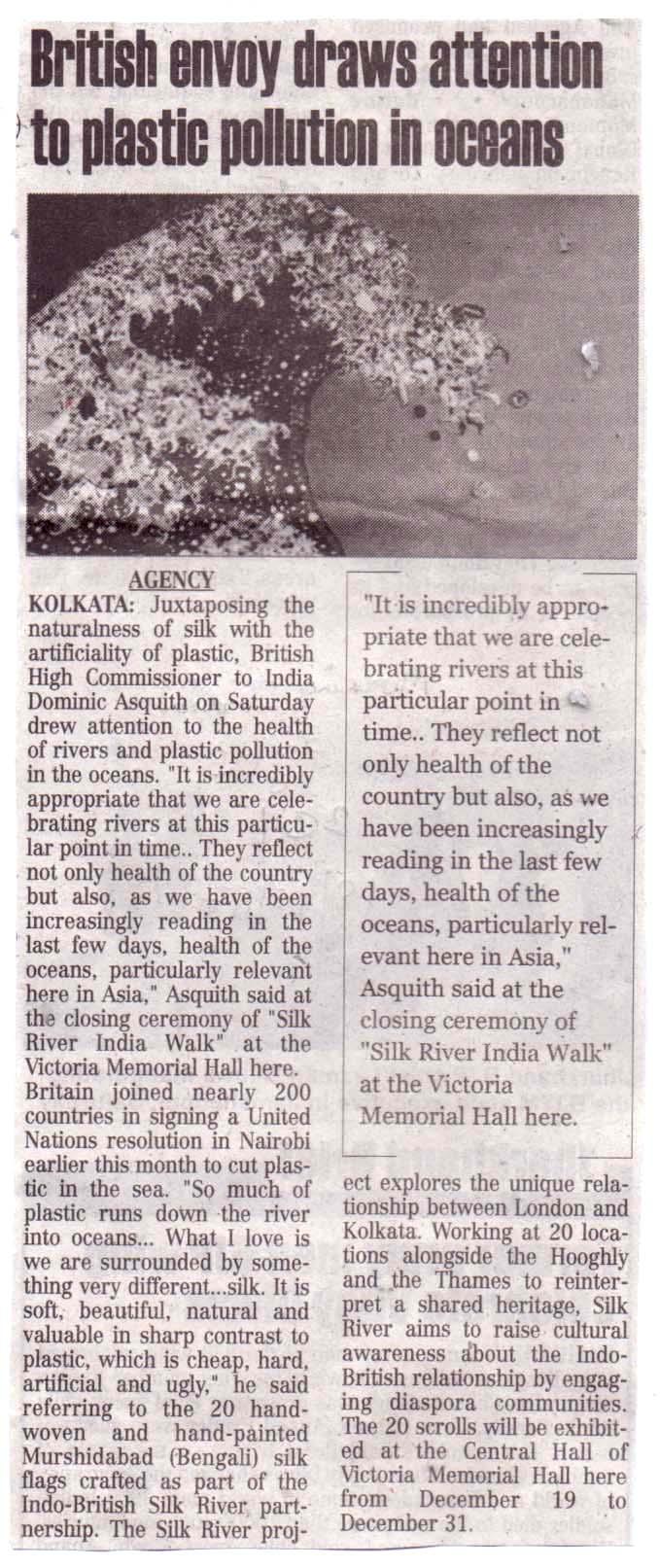 Morning India – silk river