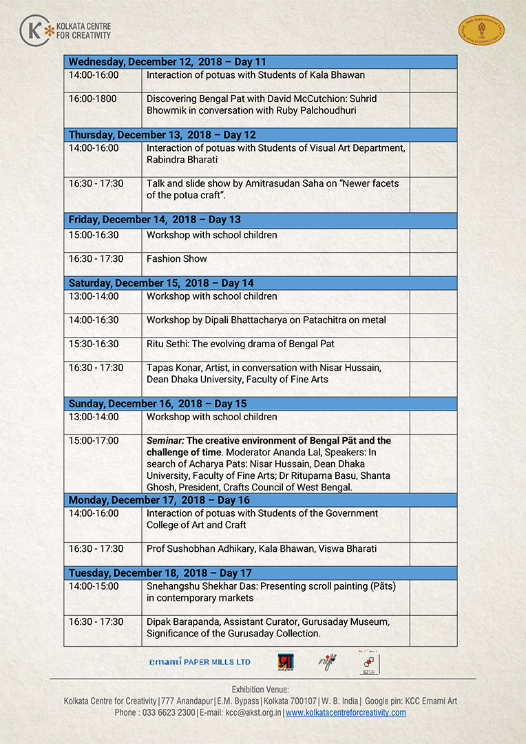Pat of Gold Exhibition schedule page 3