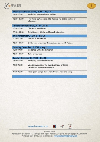 Pat of Gold Exhibition schedule page 4